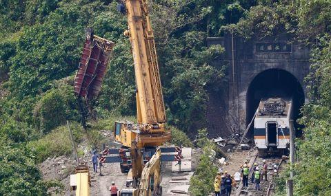 Тридневен траур в Тайван след влаковата трагедия