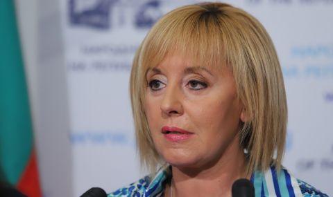 Мая Манолова: Няма да подкрепим опити за инсталиране на ГЕРБ и ДПС - 1