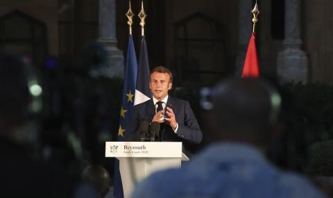Макрон в Бейрут: Не се опитвам да съживя колониалното влияние на Франция над Ливан