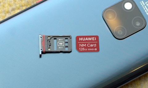 Още един удар по Huawei