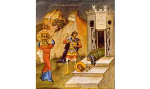 Почитаме св. Йоан Кръстител