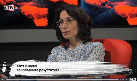 Катя Илиева: Няма начин задкулисието да няма план