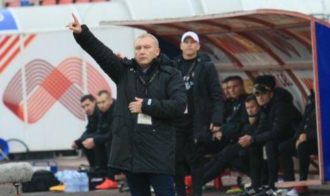 Николай Киров: Който е участвал в мачове в Европа, вижда разликата във футбола