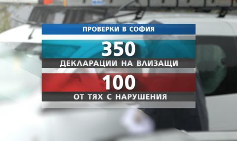 100 от 350 декларации за влизане в София са неверни