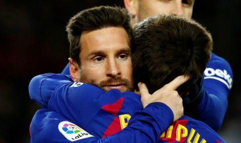 Испанската футболна федерация отхвърли жалбата на Барселона за наказанието на Меси