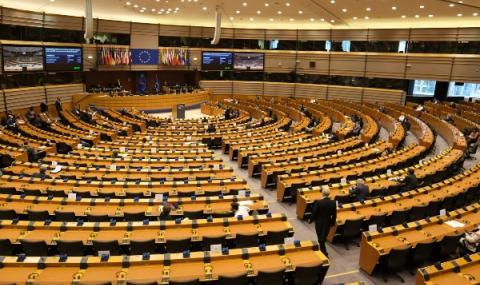 ЕП с призив за огромен фонд за ЕС