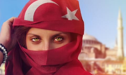 """Ама ти изобщо не приличаш на туркиня"""