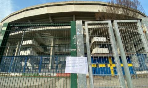 Властите в Италия: Футболът е последната ни грижа!