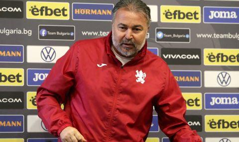 Ясен Петров: Мачът с Литва може да ни отвори вратата към Световното - 1