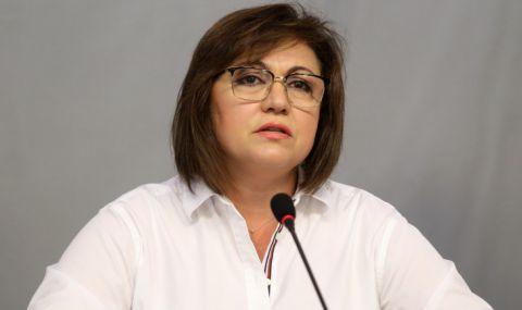 Нинова: Няма преврат в България, обратното твърдение е защитна реакция на ГЕРБ