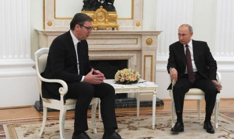 Путин ще посети Сърбия