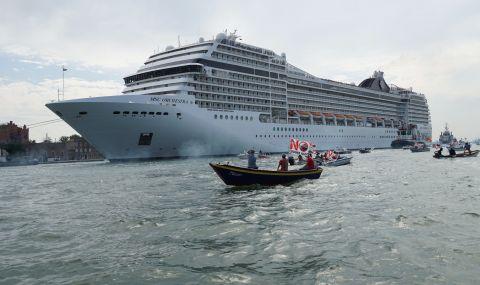 Спорът за корабите във Венеция
