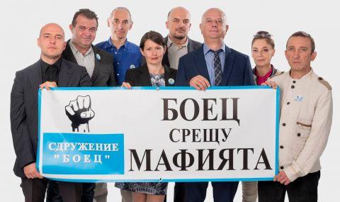 """Страх тресе кочината! Заличиха независимата кандидатура на Бойко Атанасов, издигната от """"БОЕЦ"""" - 1"""