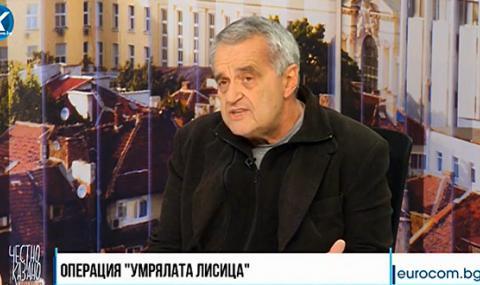 Журналист: Проектът ''Бойко Борисов'' не би бил възможен през 1995г.