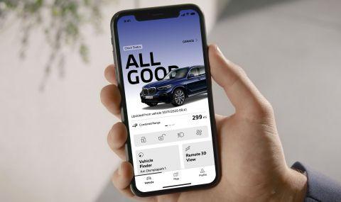 BMW показа ново приложение за смартфон - 1
