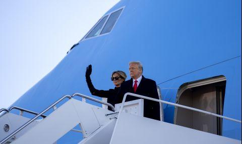 Тръмп напусна Белия дом
