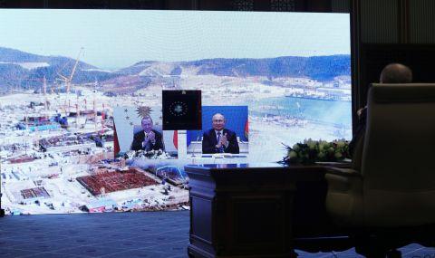 Проведоха хидравличните тестове на корпуса на реактора за турската АЕЦ - 1