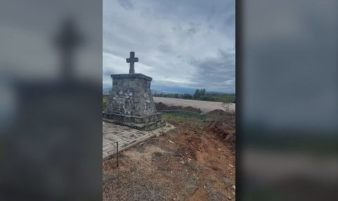 Външно и МО започнаха проверка по случая с унищожените гробища в РСМ - 1