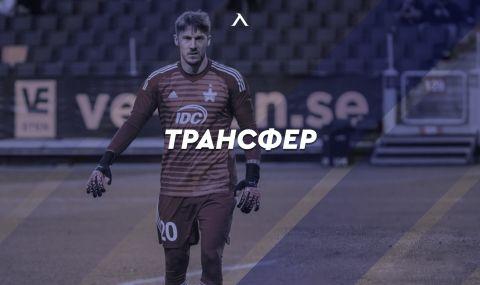 Официално: Левски привлече хърватски вратар