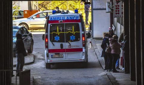 Кризисна ситуация в Северна Македония