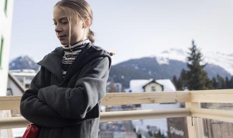 Грета Тунберг: Нямам нужда от нови дрехи
