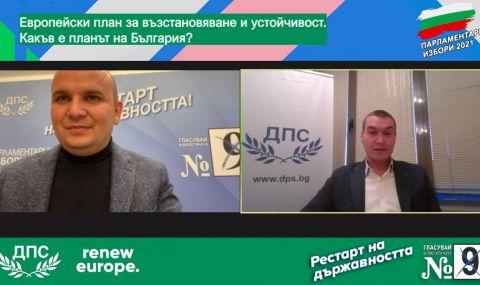 Росен Димитров: Предимството ни пред другите е, че ДПС говори на експертен език и чете правилно знаците, които дава ЕС