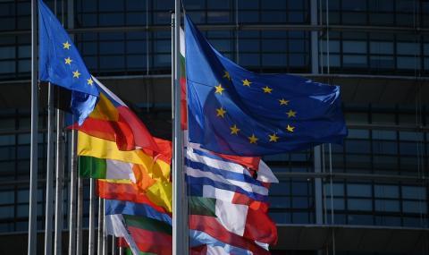 Европейският съюз натри носа на Китай и Русия