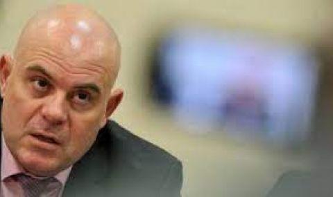 ДБ иска отчет на Гешев пред парламента - 1