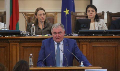 БСП ще подкрепи на второ четене коригирания бюджет на НЗОК - 1