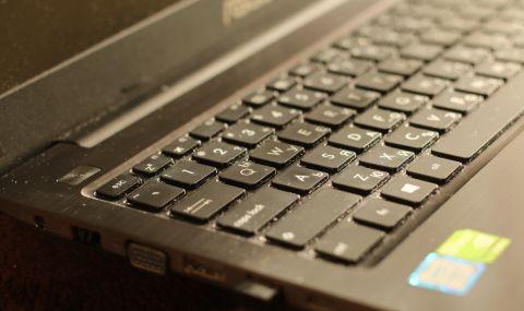 Всички учители и ученици ще имат интернет в домовете си, ако се премине към онлайн обучение - 1