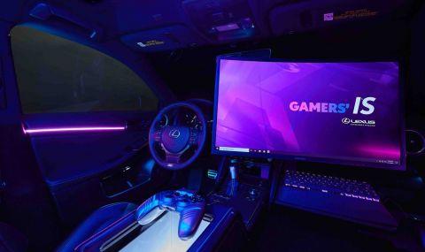 Lexus показа автомобил за геймъри  - 1