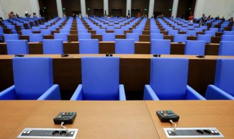 Обявяват окончателния състав на новото Народно събрание