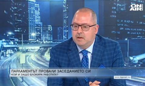 Николов, ГЕРБ: ИТН отне надеждата на хората