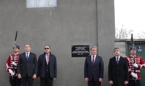 Откриха паметната плоча на Желю Желев (СНИМКИ)