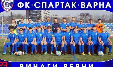 Юноши на Спартак Варна обявиха бойкот в защита на своя треньор