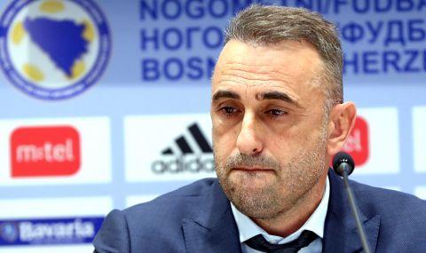 Ивайло Петев: Не съм доволен, че още нямам победа начело на Босна и Херцеговина