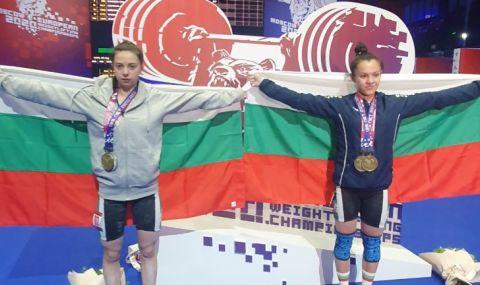 Злато и сребро за България на старта на европейското по щанги