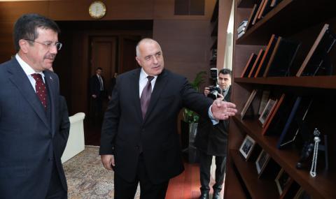 Борисов се срещна с икономическия министър на Турция