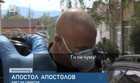 bTV и СБЖ подкрепиха журналистка, обидена от кмета на Симитли