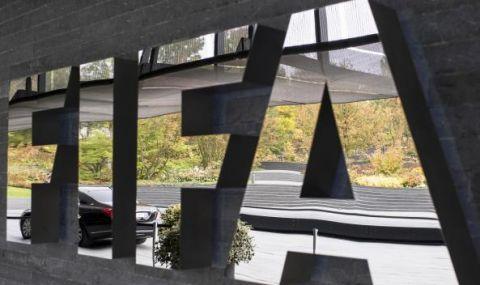 ФИФА изрази неодобрение към създаването на