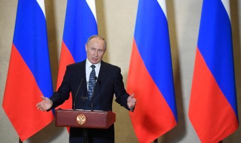 Путин няма да се крие
