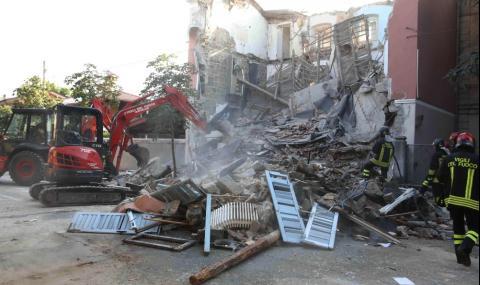 Сграда се срути в Италия! Има жертви (СНИМКИ)