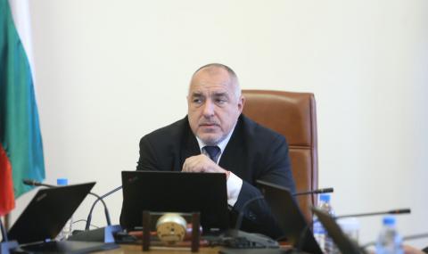 Властта на Борисов вече е безконтролна