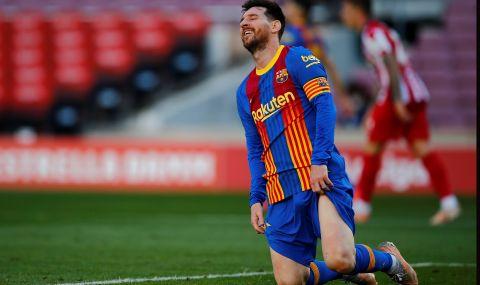Барселона подготвя 10-годишен договор за Меси