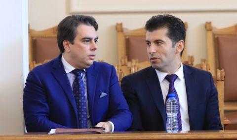 Коалицията на Петков и Василев може да се разшири и може да говори с ГЕРБ и ДПС - 1