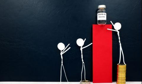 Бедните държави притежават едва 17% от всички ваксини срещу COVID-19