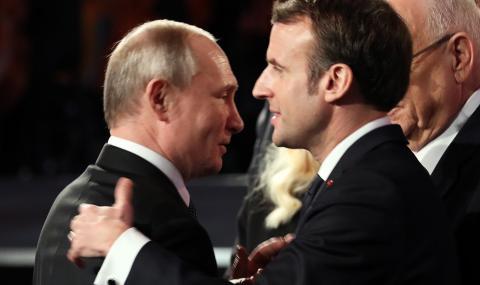 Макрон ухажва Путин, вече му говори на