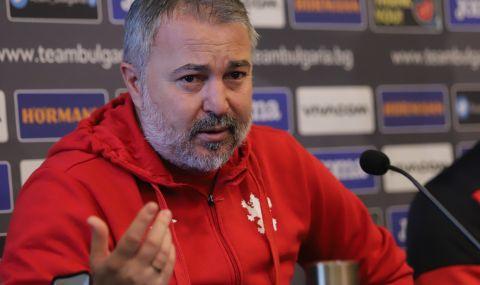 Ясен Петров: Дадохме всичко от себе си, сбихме се