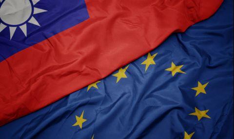 Групата на ЕС в подкрепа за Тайван - 1