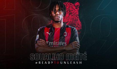 Милан се похвали с първо ново попълнение